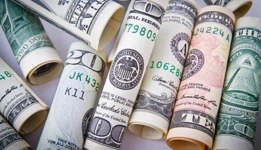 ジャグラーの軍資金はジャグラー貯金から出そう!